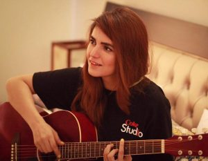Momina Mustehsan First Song